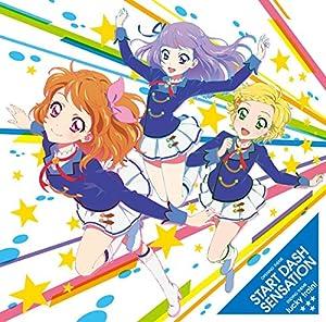 TVアニメ/データカードダス「アイカツ!」4thシーズンOP/ED主題歌「START DASH SENSATION/lucky train!」 [CD]