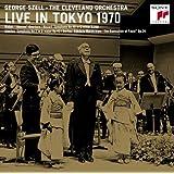 ライヴ・イン・東京1970