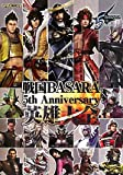 戦国BASARA 5th Anniversary英雄大全 (カプコンオフィシャルブックス)