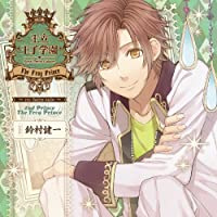 王立王子学園 ~re:fairy-tale~ vol.2 いばら姫の王子様出演声優情報
