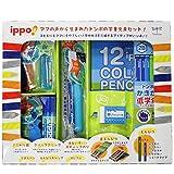 トンボ鉛筆 文具セット ippo! MH-15M012B ブルー