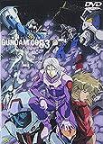 機動戦士ガンダム0083 STARDUST MEMORYのアニメ画像