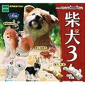 カプセル カプセルコレクション 柴犬3 全6種セット