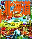 るるぶ北海道'14~'15 (国内シリーズ)