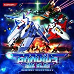 GRADIUS THE SLOT ORIGINAL SOUNDTRACK