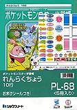ショウワノート ポケモン学習帳B5版 れんらくちょう10行 5冊パック