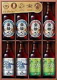 全国配送贈り物ギフト特集 金しゃちビール受賞飲み比べ8本セット 330ml×8本  (9013)