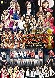 Hello!Project 2009 Winter 決定!ハロ☆プロアワード'09~エルダークラブ卒業記念スペシャル~ [DVD]