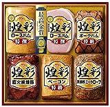 お歳暮 丸大ハム 煌彩 モンドセレクション受賞【最高金賞】 ギフト ランキング 人気商品