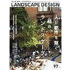 LANDSCAPE DESIGN (ランドスケープ デザイン) 2014年 08月号 [雑誌]