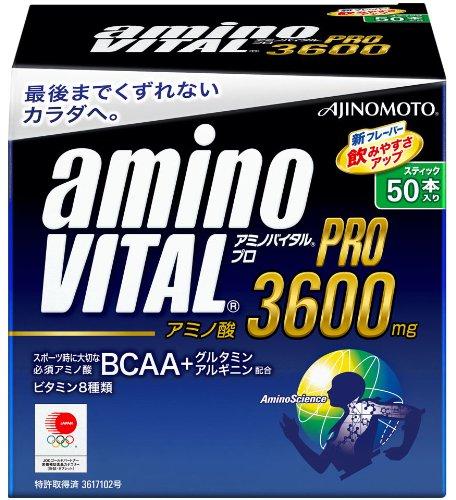 味の素 アミノバイタルプロ 4.5g×50本入