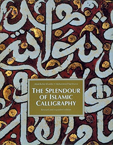 "the origins of calligraphy an islamic art of writing Arabic calligraphy as an art form  the origins of the  ""new style"" script was used primarily in the eastern islamic lands in qur'ans the writing on."