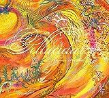 Pellucidar/A Dreamers Fantabula By John Zorn (2015-07-06)