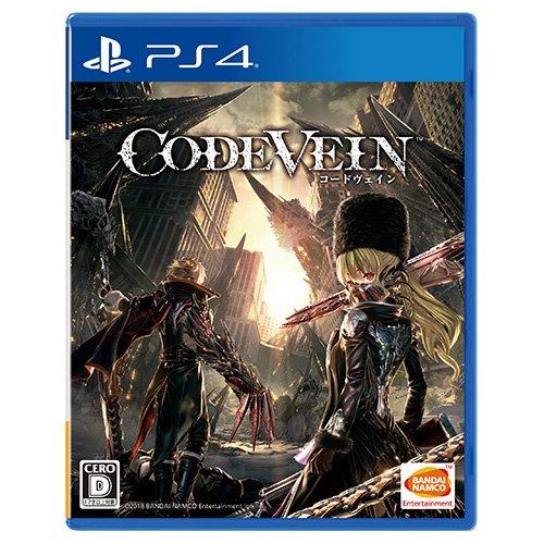 【2019年発売予定】【Amazon.co.jpエビテン限定】CODE VEIN ファミ通DXパック PS4版