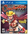 Onechanbara Z2: Chaos - 'Banana Split' Edition - PlayStation 4