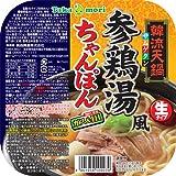 高森興産 韓流天鍋参鶏湯風ちゃんぽん 184g×15個
