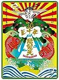 怒髪天結成30周年記念公演