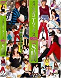 ミニスカニーソックス大全集2枚組8時間 [DVD]