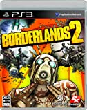 Borderlands 2 (2)