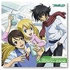 Amazon - CDドラマ・スペシャル 機動戦士ガンダムOO アナザーストーリー「MISSION-2306」