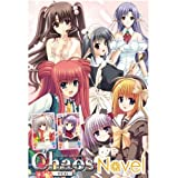 Chaos カオス ブースターパック OS:Navel 2.00 BOX