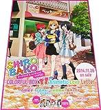 アニメ SHIROBAKO/COLORFUL BOX CD告知 B2サイズポスター