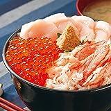 [北国の味自慢・北の海鮮めぐり]海鮮丼セット