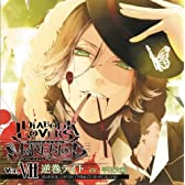 DIABOLIK LOVERS ドS吸血CD MORE,BLOOD Vol.07 ライト CV.平川大輔