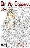Oh! My Goddess 28: Das Objekt der Begierde