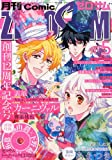 Comic ZERO-SUM (コミック ゼロサム) 2014年 05月号