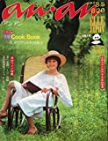 an・an (アン・アン) ELLE JAPON 1973年 8/20号 夏休みのための<する>百科事典