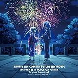 「劇場版ハヤテのごとく!HEAVEN IS A PLACE ON EARTH」 Original Soundtrack