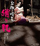 ������ ���ȩ [Blu-ray]