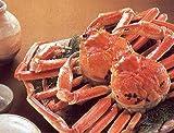 [訳あり]  ずわい蟹 (ずわいがに(オス))2杯ずわい蟹 姿身をボイルしズワイガニを冷凍便で[訳あり]・わけあり・[訳あり]品 ランキングお取り寄せ