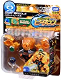 Takara Tomy Cross Fight B-Daman eS CB-52 Starter Slot = Beedle Control Type