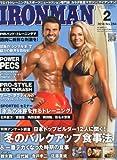 IRONMAN (アイアンマン) 2014年 02月号 [雑誌]