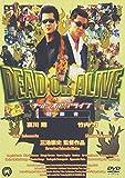 DEAD OR ALIVE 犯罪者[DVD]