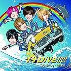 千年DIVE!!!!!【初回限定盤】(DVD付)