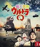 総天然色ウルトラQ 3 [Blu-ray]
