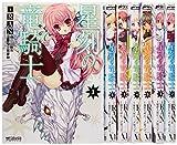 星刻の竜騎士 [コミック/KADOKAWA] コミック 1-7巻セット (MFコミックス アライブシリーズ)