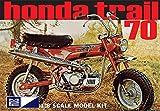MPC833 1/8 Honda トレイル70 (ダックスホンダST70)
