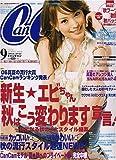 CanCam (キャンキャン) 2006年 09月号 [雑誌]