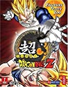 Super Dragon Ball Z (Prima Official Game Guide)