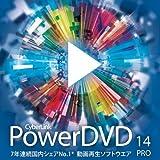PowerDVD 14 Pro ダウンロード版 [ダウンロード]