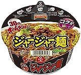 テーブルマーク ホームラン軒 汁なし ジャージャー麺 103g 1ケース(12食入)