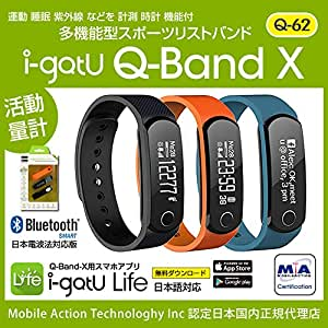 運動 睡眠 紫外線 などを 計測 時計 機能付 多機能型 スポーツ スマート リスト バンド i-gotU Q-Band X 『iOS , Android 対応』 防水 IPX7対応 3色バンド付 型番:Q-62