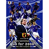 日本代表 Go for 2006 ! 初回限定コンプリートBOX [DVD]
