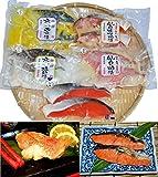 漬魚おかずセット 5種類のお魚、違った味が楽しめるおかずセット!【お歳暮・ご贈答用・ご自宅用に・お誕生日プレゼントにも!配送指定OK!】