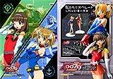 """Toda Suit Gundam Series Mobile Banpresto DX Girls Figura tarjeta Constructor operador 0079 """"Reiko y Kathy"""" figura premio conjunto de 2 (Jap?n importaci?n / El paquete y el manual est?n escritos en japon?s)"""