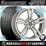【16インチ】BMW 2シリーズ(F45/F46)用 スタッドレス 205/60R16 ブリヂストン ブリザックRFT ランフラット MAK ルフト(Si) タイヤホイール4本セット 輸入車